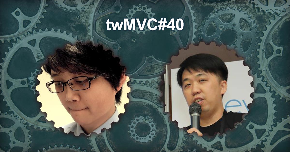 twMVC#40